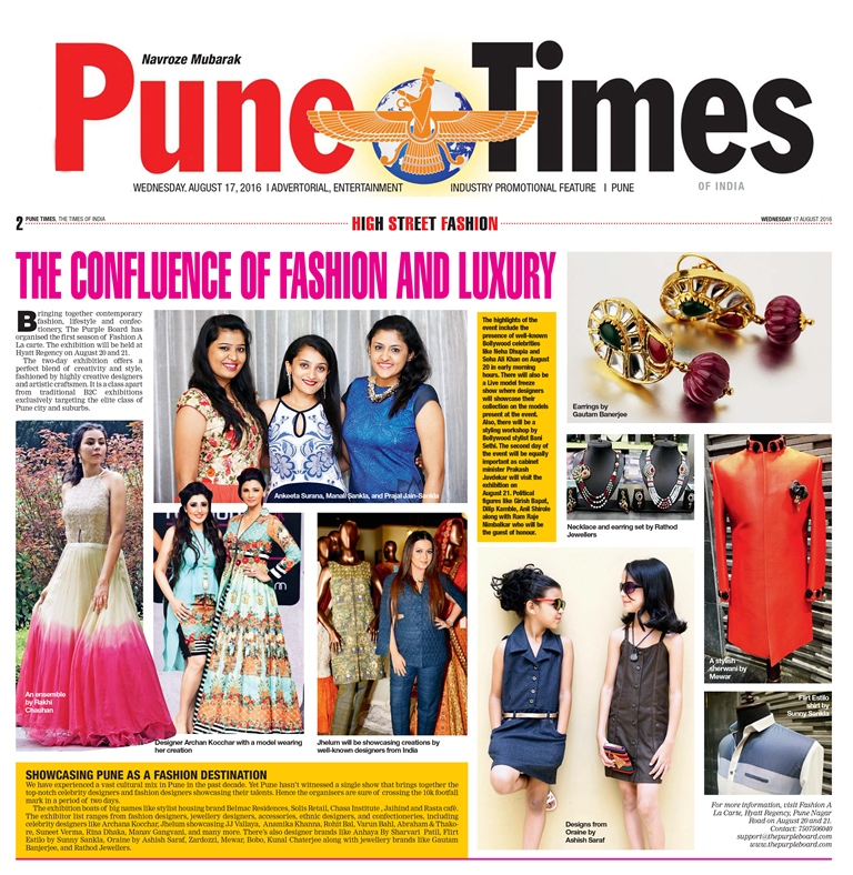 "Pune Times  ""High Street Fashion"""